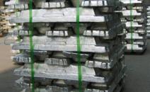 塑钢带打包铝锭