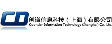 金蝶软件创道白金销售服务中心