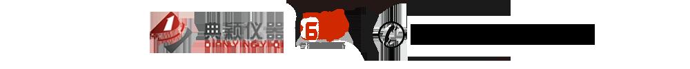 铝液测氢仪,铝液除气机,铝液测氢仪厂家,铝液测氢仪器厂直销,固定式铝液除气机,铝液测氢