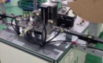 连接器自动组装设备