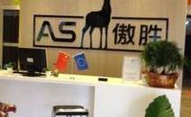 亚洲城娱乐送体验金_亚洲城地板江苏仪征丰怡装饰城店