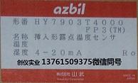 hy7903.JPG