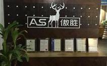 亚洲城娱乐送体验金_亚洲城地板西安大明宫钻石店