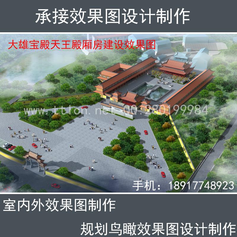 寺庙鸟瞰图制作