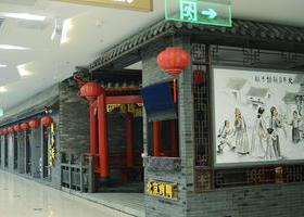 【故乡情】北京烤鸭店墙绘