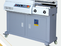 HX-50A胶装机