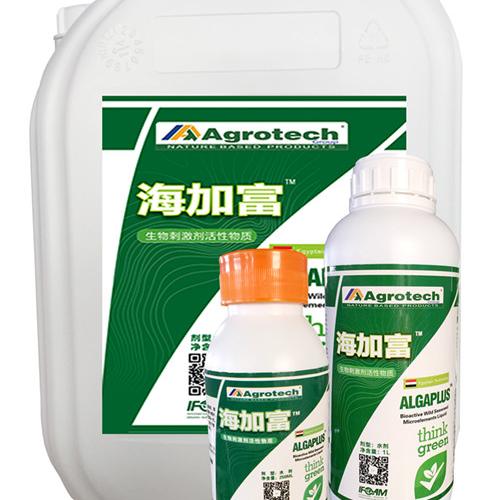 海加富-生物u乐野生泡叶藻大/微量元素浓缩原液