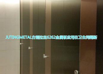 上海环贸中心大厦