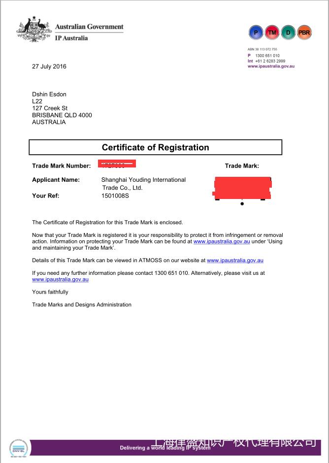 澳大利亚证书 (2).png