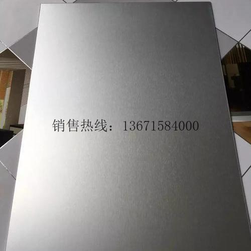 6915钛银铝板