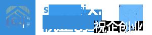 祝企logo.png