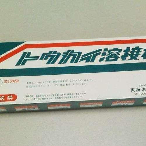 日本东海溶业焊材