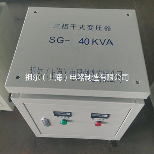 SGF三相变压器