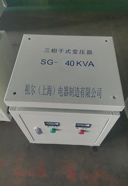 三相变压器40KVA.jpg