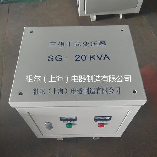 汉能光伏专用隔离变压器