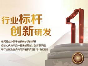 秀连上海钢化玻璃厂,上海幕墙维修公司