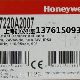 CN7220A2007 honeywell风阀执行器