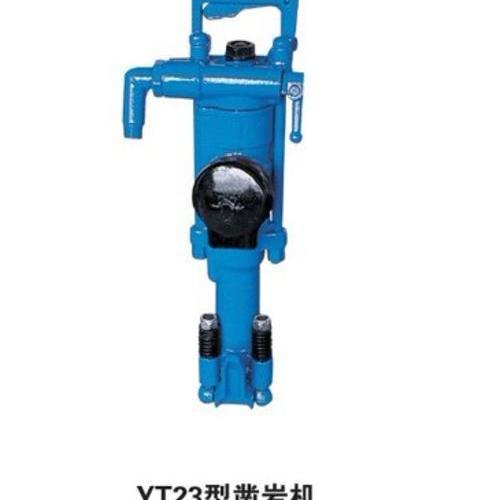 YT23 气腿式凿岩机.jpg