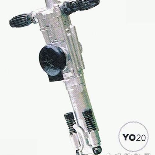 YO20.jpg
