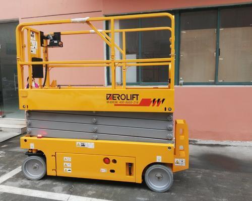 江苏某电力集团--自行剪叉式高空作业平台