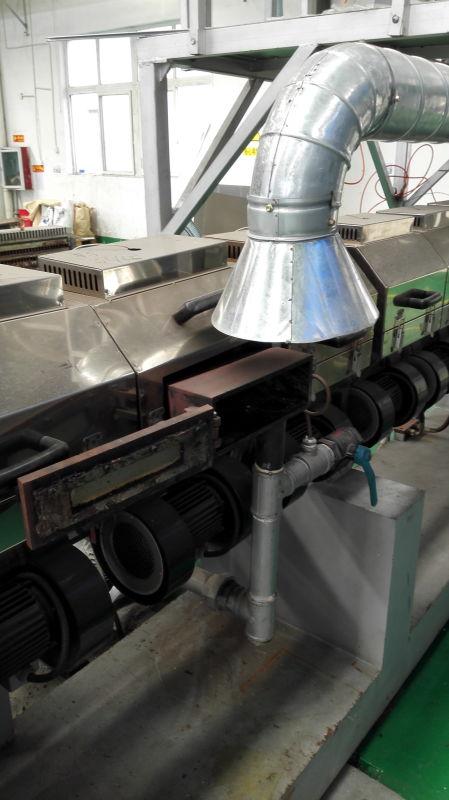 品诚塑胶科技(上海)有限公司 (5).png