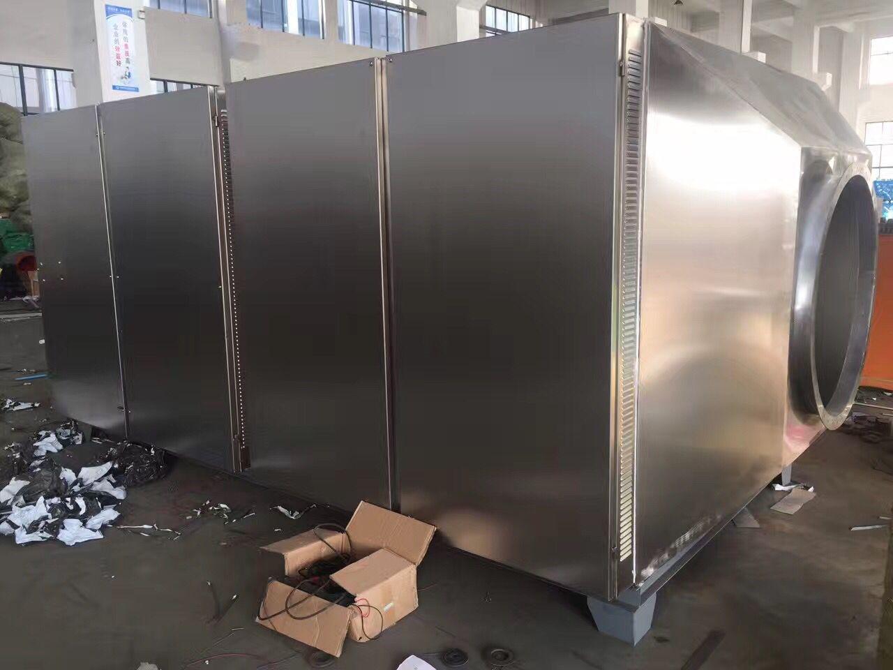 君子兰(化工)上海有限公司 (4).png