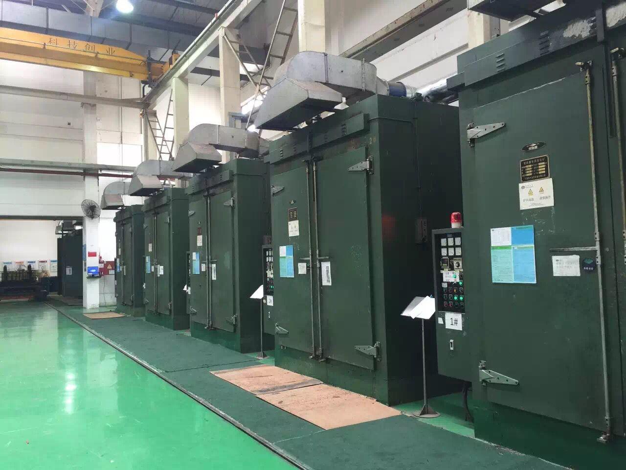 金盘电气集团(上海)有限公司 (6).png