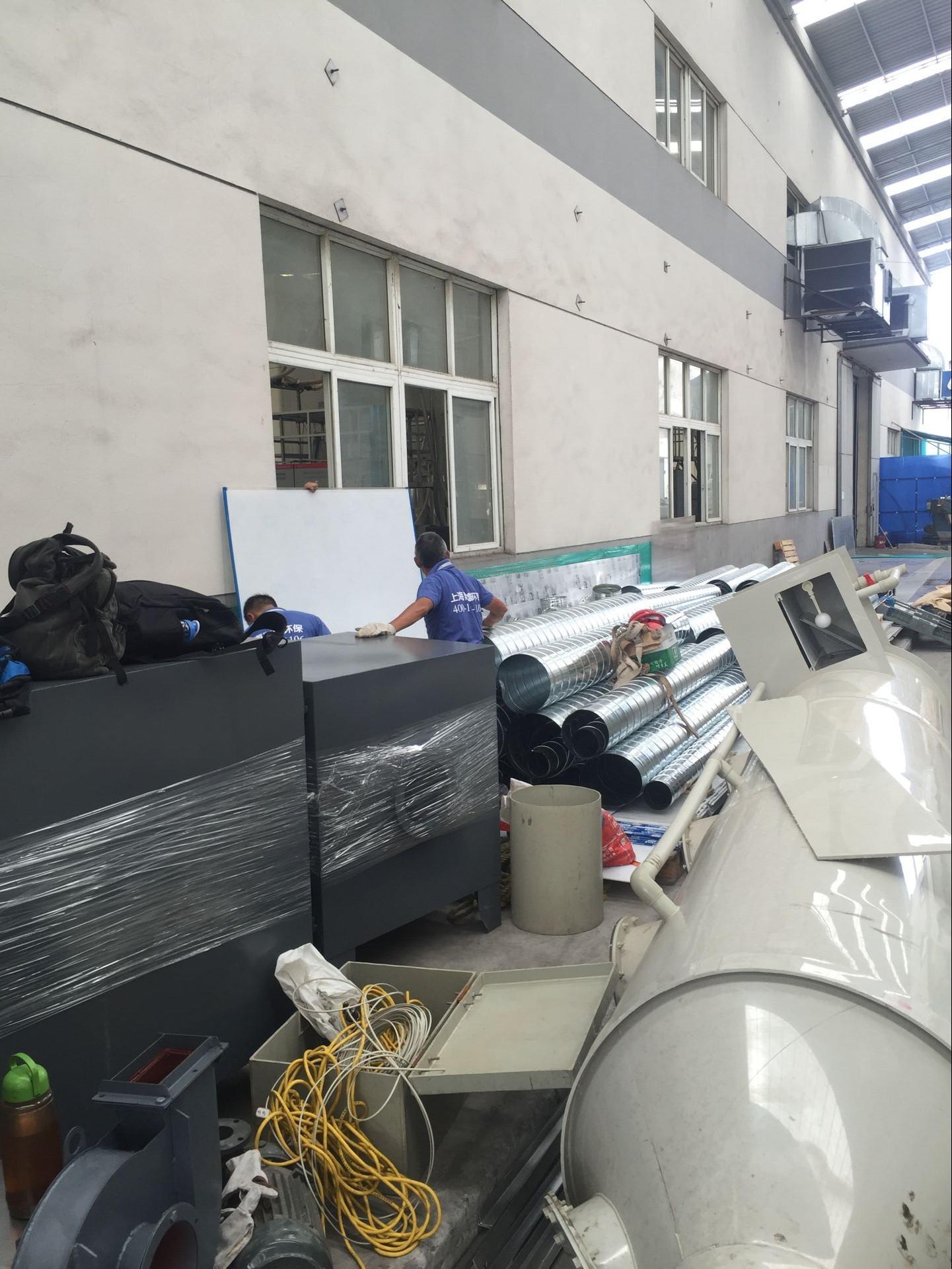 品诚塑胶科技(上海)有限公司 (9).png