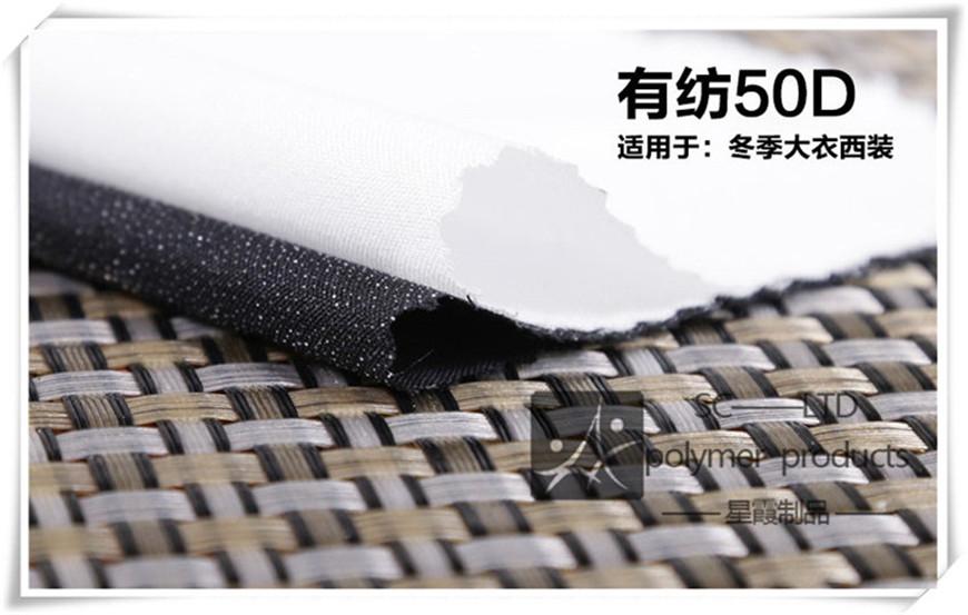 有纺50D衬布