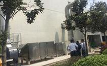 金盘电气集团(上海)有限公司