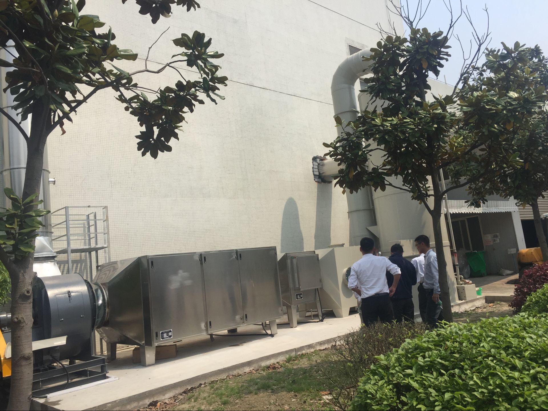 金盘电气集团(上海)有限公司 (4).png