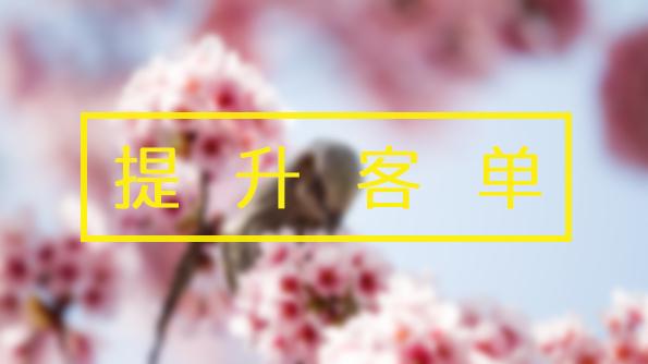 9daeec274a832fa2c100ba07ee8f01158c13670151122-6O015l_fw658.jpg