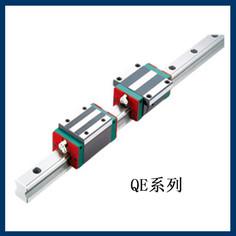 HIWIN QE系列– 靜音式低組裝型滾珠直線導軌