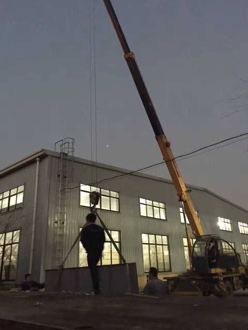 上海诺银机电科技有限公司 (7).png
