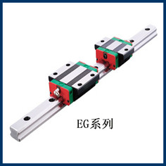HIWIN EG系列─低組裝式滾珠直線導軌