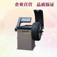 轮胎平衡机ZD-B1G ZD-B1G