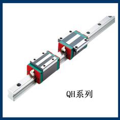 HIWIN QH系列─靜音式重負荷型滾珠直線導軌
