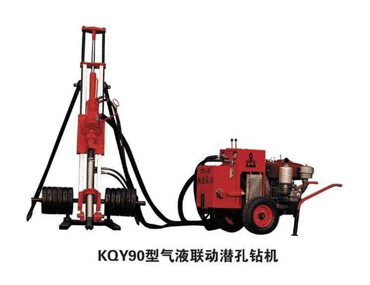 KQY90型气液联动潜孔钻机.jpg