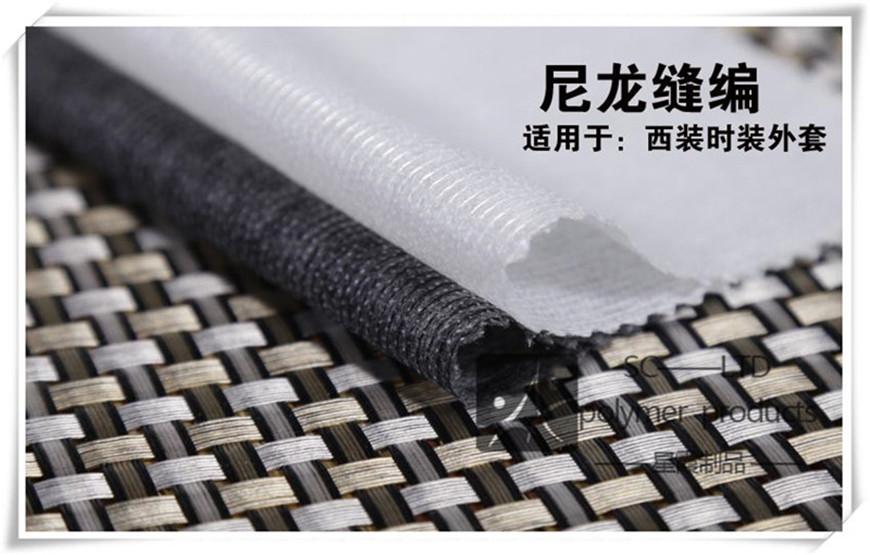 尼龙缝编无纺衬布