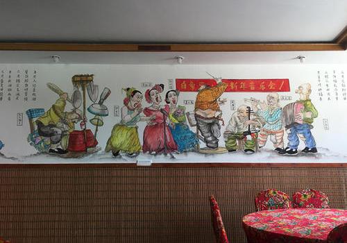 北白象东北人家室内漫画墙绘
