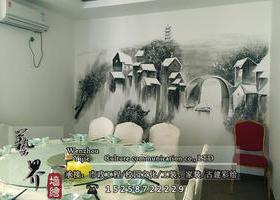 鱼米之香中餐厅【柳市店】