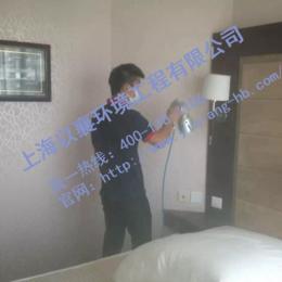 高档酒店公寓消毒杀菌千亿APP除异味