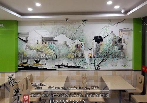 温州快餐厅墙体彩绘