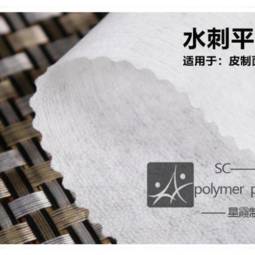 水刺平纹  适用于皮制面料裁剪.jpg