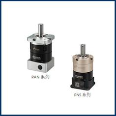 PAN&PNS标準直齒型減速機