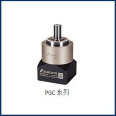 PGC精密軸形式減速機
