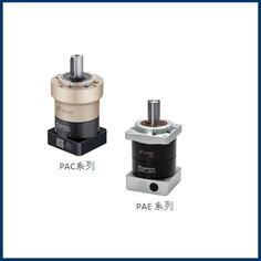 PAC&PAE标準直齒型