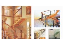 实木楼梯展示十三