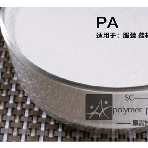 PA   适用于服装 鞋材用热熔胶.jpg