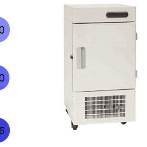 30L立式低温冰箱